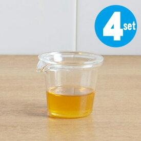 キントー KINTO cast ミルクピッチャー 4個セット ( 洋食器 ミルク入れ ガムシロ入れ 容器 ) 【4500円以上送料無料】