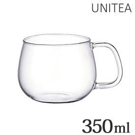 キントー KINTO カップ UNITEA ユニティ S 350ml ガラス ( カップ コップ 食洗機対応 ガラス ティーウェア 耐熱ガラス )【4500円以上送料無料】