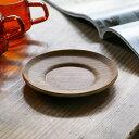 キントー KINTO ソーサー 13cm SEPIAシリーズ 食器 木製 ( 北欧 ノンスリップ 滑り止め 菓子皿 お皿 小皿 皿 プレ…