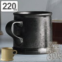キントー KINTO マグカップ コーヒーマグ SLOW COFFEE STYLE Specialty コーヒーカップ 220ml ( 磁器製 食器 …