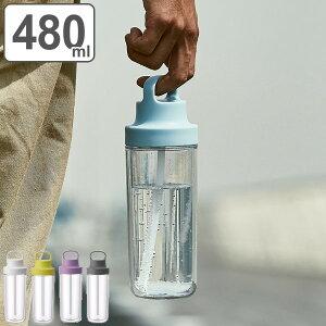 キントー KINTO 水筒 TO GO BOTTLE 二重構造 ハンドル付 480ml ( プラボトル ストロー付き マイボトル 食洗機対応 プラスチック クリアボトル 透明 軽量 食洗機OK 透明ボトル お洒落 軽い おしゃれ