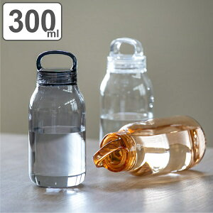 キントー KINTO 水筒 ウォーターボトル 300ml ( ボトル マイボトル クリアボトル 軽量 食洗機対応 食洗機OK 0.3L 300 軽い コンパクトボトル コンパクト シンプル 持ち運び 持ち手付き 透明 クリア