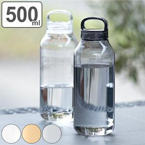 キントー KINTO 水筒 ウォーターボトル 500ml ( ボトル マイボトル クリアボトル 軽量 食洗機対応 食洗機OK 0.5L 500 軽い コンパクトボトル コンパクト シンプル 持ち運び 持ち手付き 透明 クリア