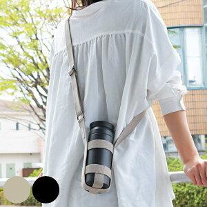 タンブラーストラップ キントー KINTO マグボトル用 75mm ( トラベルタンブラー500ml専用 デイオフタンブラー500ml専用 ボトルハーネス 水筒 タンブラー ボトル 専用 ベルト ストラップ ホルダー