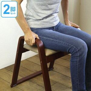 スツール 木製 高さ49cm 2脚セット 肘付き 立ち上がり サポート 椅子 ( 送料無料 チェア イス 木製スツール 完成品 腰掛け いす チェアー スタッキング 踏み台 補助椅子 和室 玄関 )【3980円以