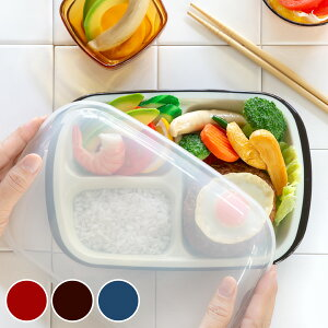 ランチプレート プラスチック 食器 フタ付きランチプレート 角型 楽弁 仕切り付き プラスチック製 ( 電子レンジ対応 食洗機対応 家弁 仕切り皿 お皿 時間差ごはん ワンプレートランチ 蓋付