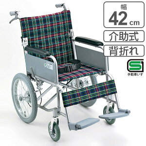 介助用車いす 介助式 背折れタイプ 座面幅42cm テイコブ ハンドブレーキ付 非課税 ( 送料無料 車椅子 車イス 介護 介助用車椅子 背折れ ブレーキ アルミ 折り畳み コンパクト 折りたたみ 小