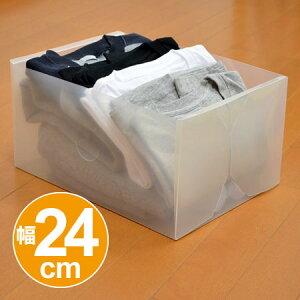 仕切りケース Tシャツ収納 衣装ケース用 ( 引き出し 仕切りボックス 深型 引出し 収納 整理 チェスト 収納ケース 衣類収納 収納ボックス おしゃれ 収納box プラスチック )