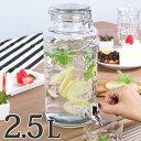 ドリンクサーバー 2.5L ガラス 蛇口付き ( 梅酒 果実酒 ウォーターサーバー ガラス瓶 ガラス製 瓶 サングリア ジ…
