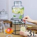 ドリンクサーバー3L スタンド付 ガラス 蛇口付き ( 梅酒 果実酒 ウォーターサーバー ガラス瓶 ガラス製 瓶 サング…