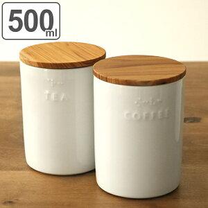保存容器 LOLO ロロ キャニスター コーヒー ティー 500ml ( 調味料容器 調味料入れ ストッカー 密閉容器 サリュウ 白磁製 木蓋 シリコンパッキン 茶筒 珈琲 茶葉 紅茶 円柱 調味料ポット SALIU )
