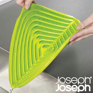 JosephJoseph(ジョゼフジョゼフ)フルーム水切りマット