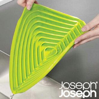 ■没有库存限度、进货的■Joseph Joseph jozefujozefufurumu除去水分垫子(除去在盘子框洗涤槽上的水的托盘约瑟夫约瑟夫除去水分框厨房托盘)