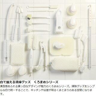 洗面台パイプブラシMK洗面台掃除洗面台ブラシまめいた白