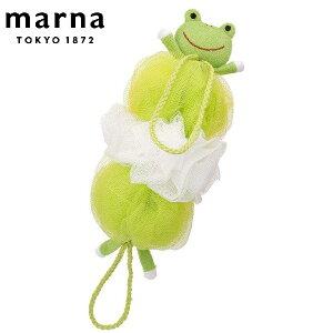 MARNA マーナ ボディタオル 背中も洗える シャボンボール アニマルミックス カエル ( ボディスポンジ バススポンジ 浴用タオル スポンジ 泡立てネット 泡立てスポンジ ボディータオ