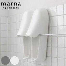 バスシューズ お風呂のスリッパ きれいに暮らす。 マーナ MARNA ( バスブーツ お風呂 スリッパ サンダル お風呂掃除 掃除道具 掃除 風呂 バス 収納 掛ける 吊る バススリッパ お風呂ブーツ バスサンダル )【4500円以上送料無料】