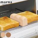 トーストスチーマー パングッズ MARNA マーナ ( トースト用 スチーマー 食パン パン型 トースト用スチーマー 便利グッズ スチーム トースト専用 オーブントースター専用 朝食 )【4500円以上送料無料】