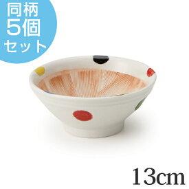 すり鉢 4号 13cm 和食器 陶器 日本製 同柄5個セット ( 送料無料 食器 ボウル 器 鉢 小鉢 電子レンジ対応 食洗機対応 おしゃれ おろし器 無地 離乳食 ペースト ごますり )【3980円以上送料無料】