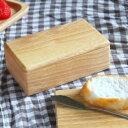 バターケース 木製 ラバーウッド warms ( バター 保存 容器 キッチン小物 オシャレ ウッド )【4500円以上送料無…