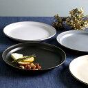 プレート 22cm L エッジライン 陶器 食器 ( 食洗機対応 電子レンジ対応 ワンプレート 皿 マット くすみカラー 無地 …
