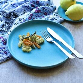 プレート 24cm Blueシリーズ 陶器 食器 笠間焼 日本製 ( 食洗機対応 お皿 電子レンジ対応 皿 ワンプレート パスタ皿 カレー皿 メインプレート 中皿 大皿 洋食器 青 トルコブルー おしゃれ )【4500円以上送料無料】