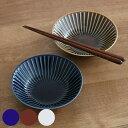 ボウル 14cm ライン 磁器 食器 ( 食洗機対応 電子レンジ対応 皿 お皿 丸皿 スープ皿 デザート とんすい サラダボウル…