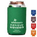 缶ホルダー コンビニ コーヒー カップ FiNE DAYS ファインデイズ 350ml缶用 ( 缶クージー 缶 ホルダー 保冷 保温…