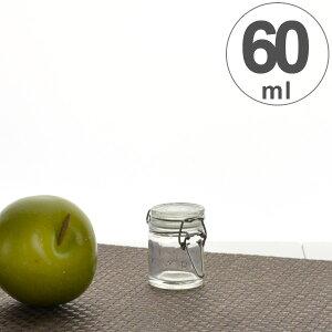 保存容器 グラスジャー スパイスポット S 60ml 調味料入れ キッチン雑貨 ガラス製 ( 調味料ボトル ガラス容器 保存瓶 調味料容器 小物入れ ガラスジャー キッチン用品 ) 【3980