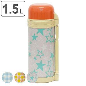 水筒 コップ 1500ml マミーフィールド ファミリーボトル ( 送料無料 保温 保冷 大容量 コップ付き ステンレスボトル 1.5L 1.5リットル すいとう コップ ボトル ショルダーベルト付き かわいい