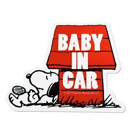 ステッカー 子供 スヌーピー ハウス セーフティサイン マグネット ( BABY IN CAR セーフティ サイン 磁石 キャラクター SNOOPY PEANUTS 赤ちゃんが乗っています マーク かわいい カー用品 )【3980円以上送料無料】