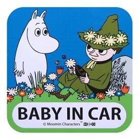 セーフティサイン ムーミン マグネット ステッカー 子供 ( 赤ちゃん ベビー BABY IN CAR セーフティ サイン 磁石 キャラクター 赤ちゃんが乗っています マーク かわいい カー用品 )【3980円以上送料無料】