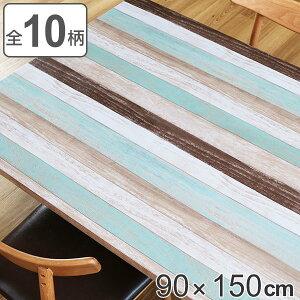 テーブルデコレーション 貼ってはがせる 90cm×150cm テーブルクロス 撥水加工 ビニール 日本製 ( テーブルシート 保護シート テーブル 机 食卓 木目調 テーブルシール 保護 リメイク マット
