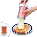 バターおろし メテックス イージーバター オレンジ ( バターケース バタースライサー バターカッター バター削り バ…