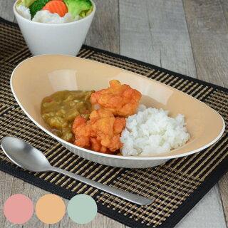 カレー&パスタ皿Pasto樹脂製軽くて割れにくいレンジ対応食洗機対応
