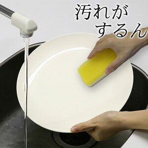 プレート 27cm クリーンコート 丸プレート ホワイト 洋食器 樹脂製 日本製 ( 皿 食器 器 お皿 電子レンジ対応 食洗機対応 平皿 大皿 白 おしゃれ 食洗機可 プラスチック 製 )【3980