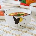 汁椀 260ml 小 Helloあにまる ねこ 食器 日本製 ( 電子レンジ対応 子供 食洗機対応 お椀 子供用食器 うつわ 猫 ネコ …