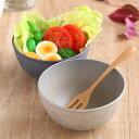 ボウル M 780ml SEE お椀 サラダボウル プラスチック 食器 日本製 ( 食洗機対応 北欧 電子レンジ対応 サラダ どんぶ…