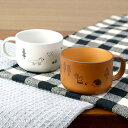 スープカップ 子供用 230ml 森の仲間たち 子供用食器 スープマグ プラスチック 日本製 ( 食洗機対応 電子レンジ対応 マグカップ スープ 子供 マグ カップ スープ用 子ども キッズ コップ