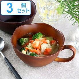スープカップ 360ml SEE 花スープカップ プラスチック 食器 日本製 おしゃれ 同色3個セット ( 電子レンジ対応 食洗機対応 山中塗 輪花皿 木目調 カップ 木製風 割れにくい カップ 汁椀 取っ手付き 花 )【3980円以上送料無料】