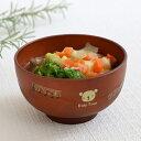 汁椀 260ml SEE Kids Time プラスチック 食器 日本製 おしゃれ ( 電子レンジ対応 食洗機対応 木製風 お椀 木目調 子…