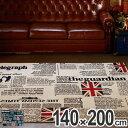 ラグ ジョルナ 140×200cm ( 送料無料 ラグマット イギリス 絨毯 じゅうたん ホットカーペット対応 オールシーズン…