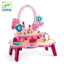 ドレッサー おもちゃ フローラドレッシングテーブル 木製 おままごと ジェコ DJECO ( 送料無料 ままごと セット お化…