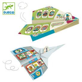 折り紙 プレイン のりもの おもちゃ 知育玩具 ジェコ DJECO ( おりがみ 折紙 シール付き 紙飛行機 シール ステッカー 付き 入り おしゃれ 7歳 8歳 )【3980円以上送料無料】