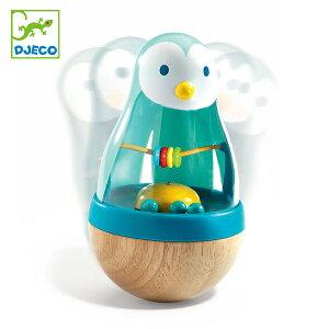 おきあがりこぼし ローリーピンギー 赤ちゃん 木製 子供 知育玩具 ジェコ DJECO ( ガラガラ ラトル 起き上がりこぼし おきあがり こぼし ペンギン 10ヶ月 )【3980円以上送料無料】