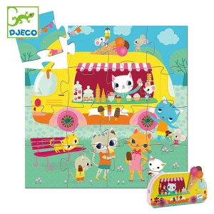 パズル ねこ 16ピース ジクゾーパズル 幼児 知育玩具 おもちゃ ジェコ アイスクリームトラック ( 3歳 子ども オモチャ ジェコ DJECO 玩具 組み合わせ 知育 キッズ 3才 )【3980円以上送料無料】