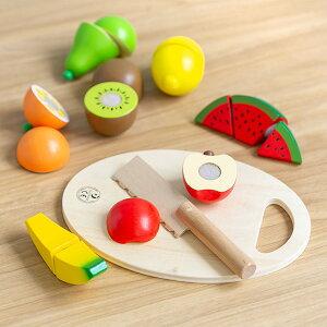 おままごと セット 食材 果物 木製 知育玩具 おもちゃ Classic クラシック ( ままごと 木 玩具 出産祝い おすすめ 子供 知育 フルーツ 包丁 まな板 簡単 2歳 3歳 おしゃれ かわいい )【3980円以