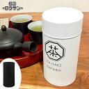 茶筒 63 ロクサン 茶筒 200ml ブリキ ( お茶容器 茶葉容器 保存容器 ストッカー 茶葉入れ 茶缶 茶葉保存 茶葉用 お茶…