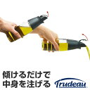 Trudeau(トゥルードゥー)オイル&ビネガーボトル 油さし ガラス製 ( オイルボトル 調味料ボトル 調味料入れ 油入…
