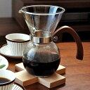 コーヒーメーカー ロクサン 3cup 3カップ ( ハンドドリップ コーヒーサーバー ガラス製 ステンレスフィルター ス…