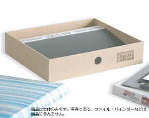 収納ケース TypeA4 引き出しトレーS G−102 ( 書類収納 収納ボックス レターケース 書類ケース A4ファイル収納 ) 【3980円以上送料無料】